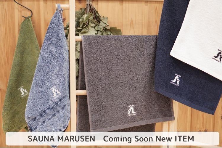 SAUNA MARUSEN Coming Soon New ITEM